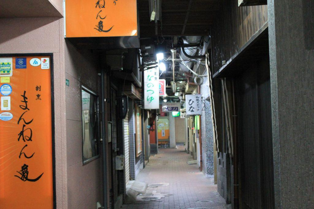 栄町銀天街(有楽街)